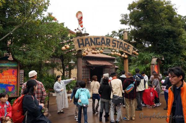 ็Hangar Stage