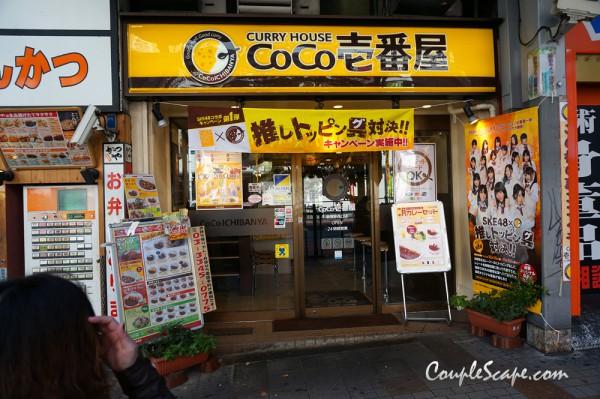01coco-shinjuku