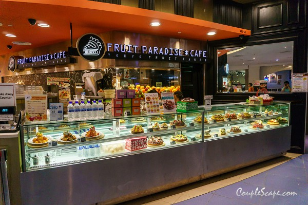 Fruit Paradise Cafe