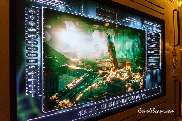 Transformers - เที่ยวสิงคโปร์