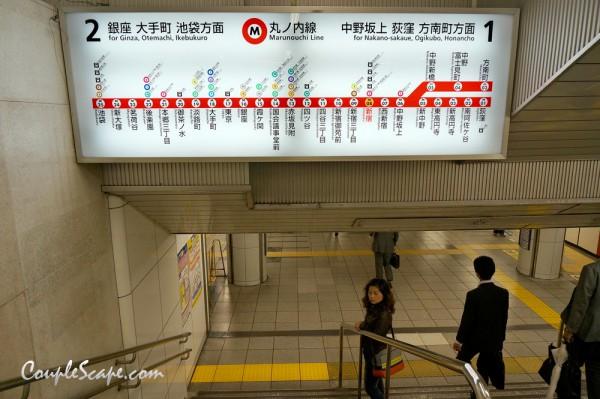 Japan trip2013 - shinjuku station