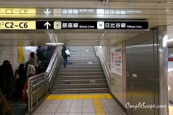 japan trip 2013- Ginza station