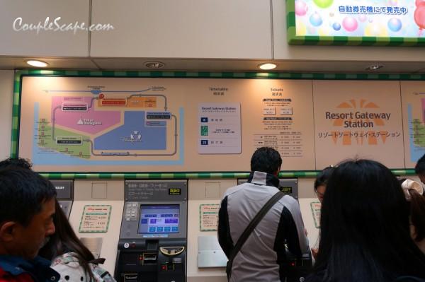 Tokyo Disney Resort Resort Gateway Station.