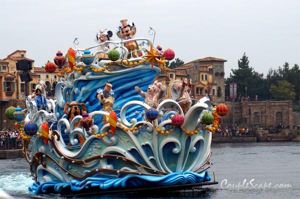 Japan trip - Disney Sea