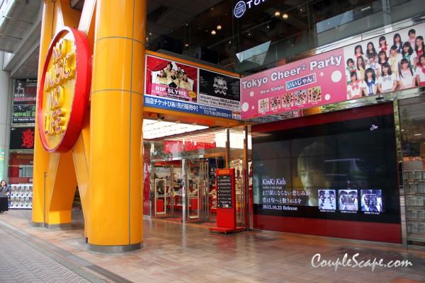 เที่ยวญี่ปุ่น - Shibuya - tower record