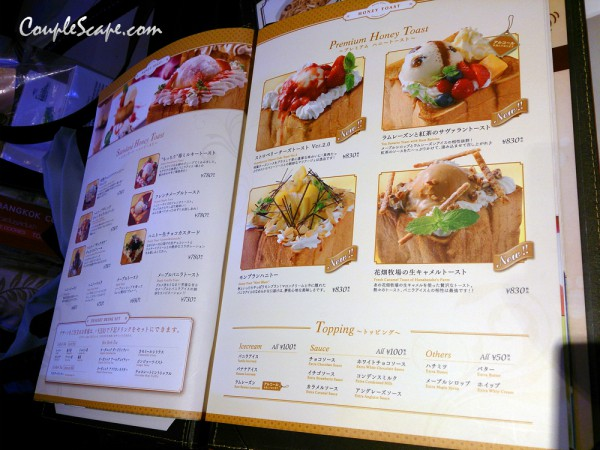 Japan trip2013 - Shibuya -Pasela Resorts Grande