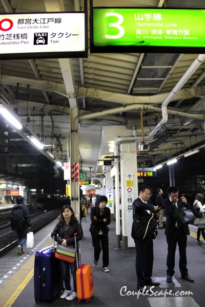 JR Yamanote Line