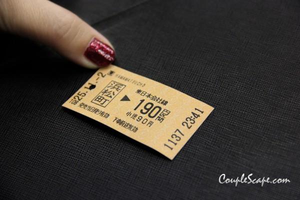 ตั๋วรถไฟที่ญี่ปุ่น