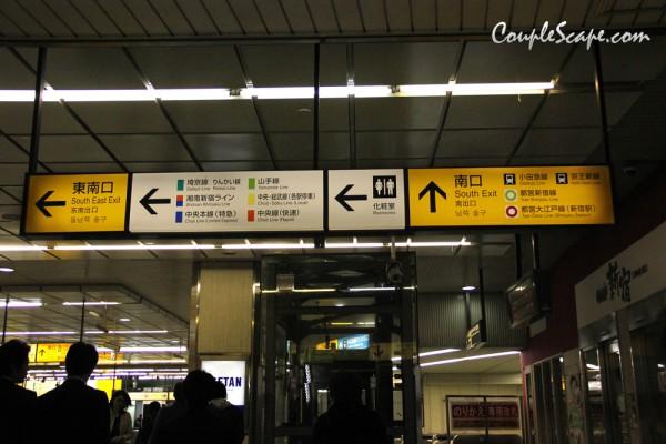 japan trip - สถานีชินจูกุ