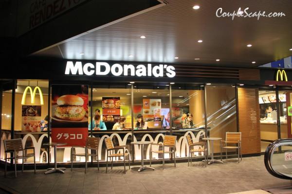 ่japan trip - McDonald's