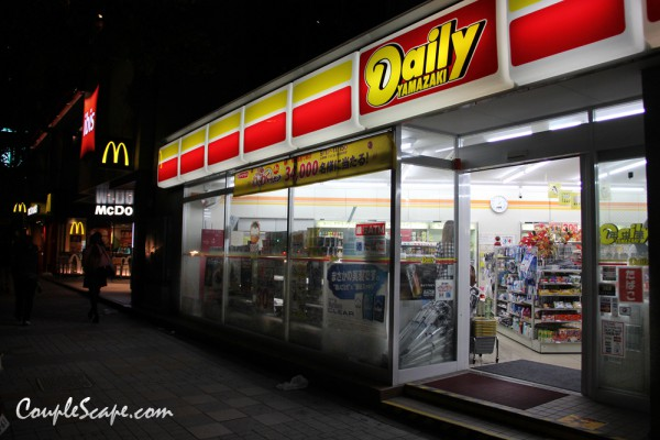 เที่ยวญี่ปุ่น - ร้านสะดวกซื้อ