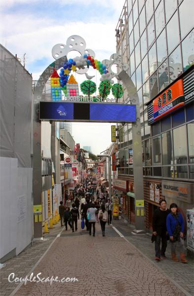 เที่ยวญี่ปุ่น - Harajuku