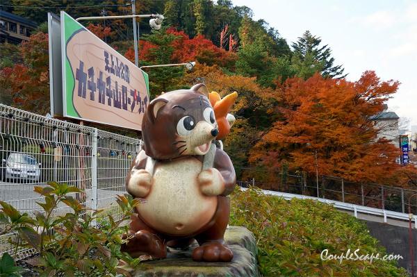 Kachikachiyama