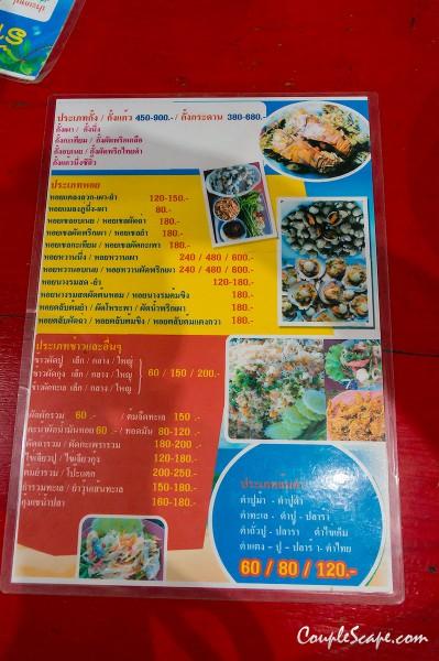 ประยูร OK Seafood