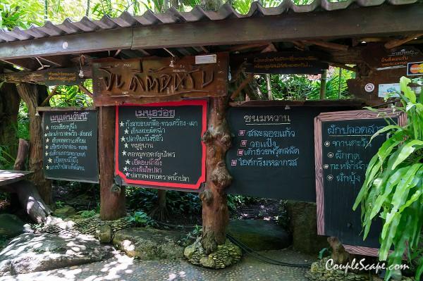 ร้านอาหารตำนานป่า