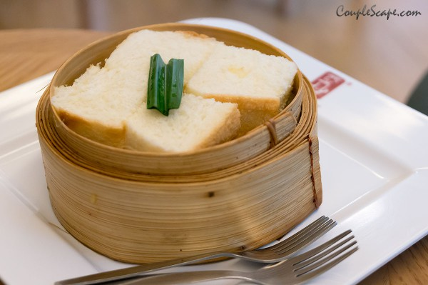 Kaya Butter Steamed Bread