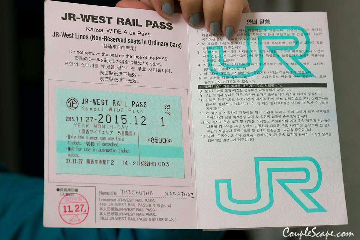 เที่ยวคันไซด้วย JR-West Kansai Wide Area Pass โอซาก้า โกเบ ฮิเมจิ