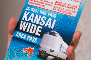 JR West Kansai Wide Area Pass