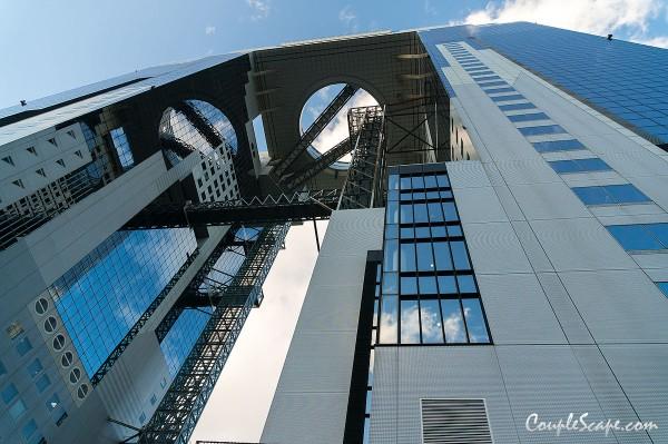 Umada Sky Building