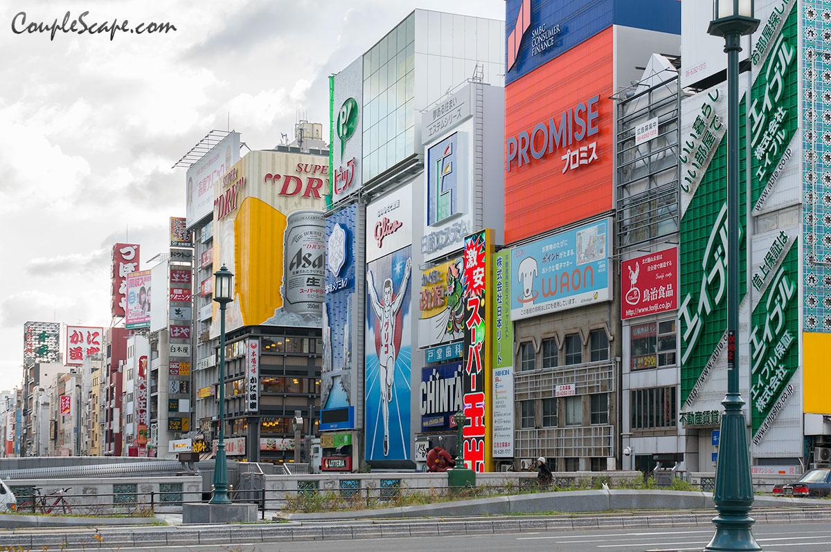 เที่ยวคันไซ ตอนที่ 9 เก็บตก Osaka หาของกินที่ตลาด Kuromon