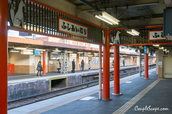 สถานี Fushimi-Inari