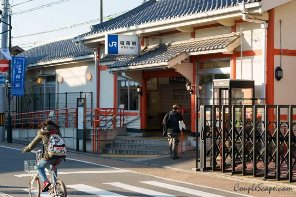 สถานี Inari