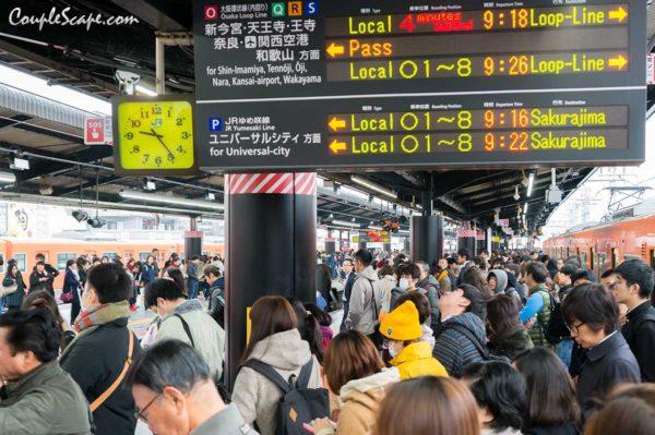 สถานี Nishikujo