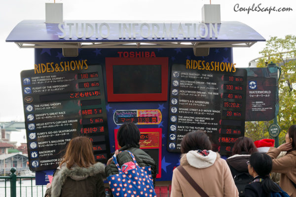Rides&Shows