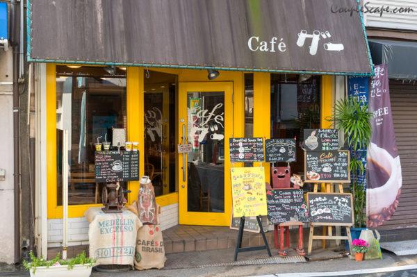 CafeGoo