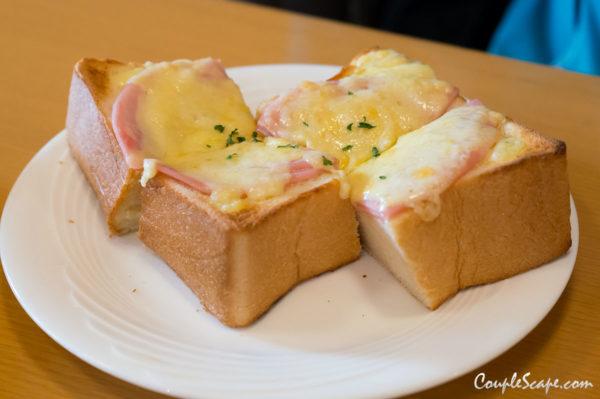 Ham Cheese Toast