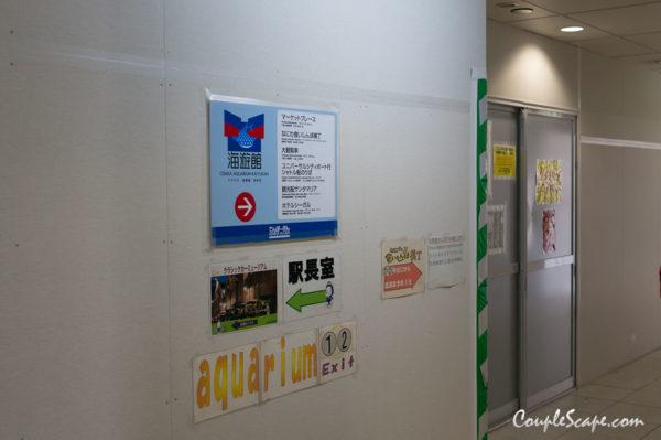 สถานี Osakako