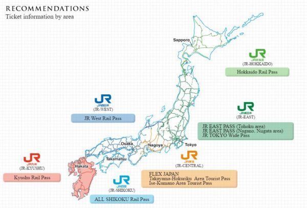 JR Pass Map
